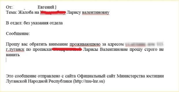 Российские офицеры бьют боевиков за отказы подписывать новые контракты, - разведка - Цензор.НЕТ 1240