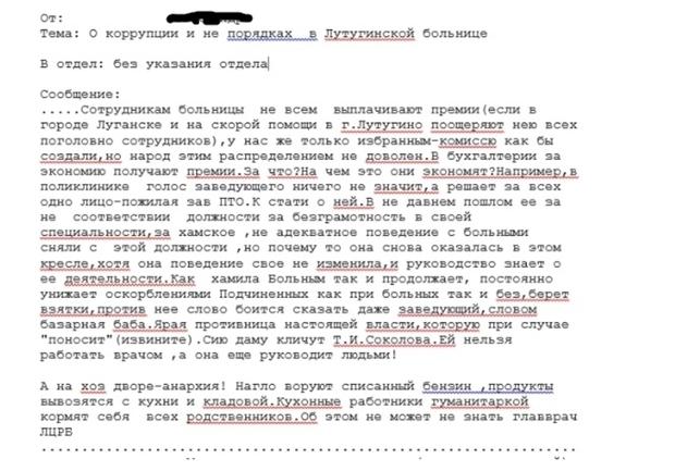 Российские офицеры бьют боевиков за отказы подписывать новые контракты, - разведка - Цензор.НЕТ 1411