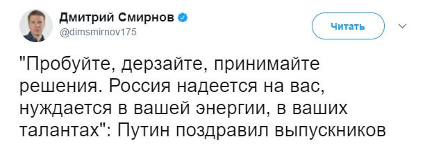 Навальный не может баллотироваться на пост Президента, - ЦИК РФ - Цензор.НЕТ 7381