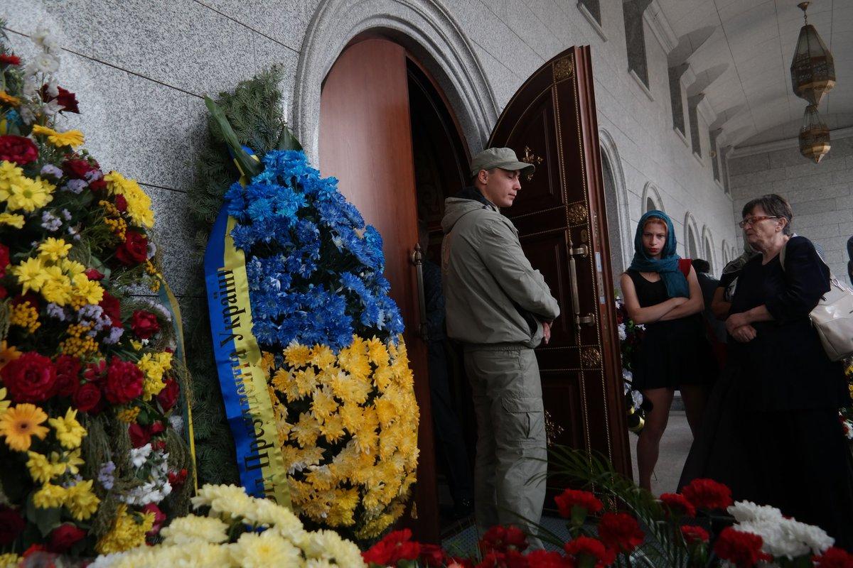 Павла Шеремета похоронили вМинске