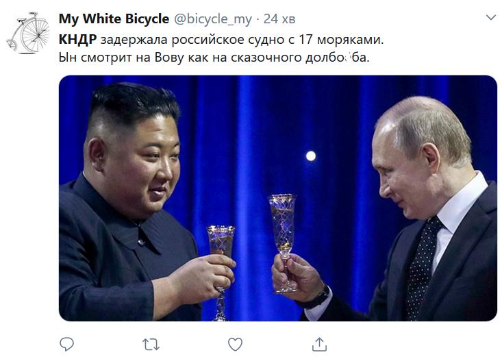 ВЮжной Корее определили тип запущенных КНДР ракет