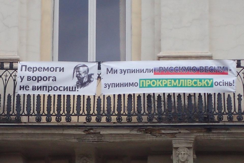 Справу проти Парубія інспіровано Москвою перед візитом Зеленського в США, - Ярош - Цензор.НЕТ 9974