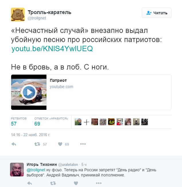 Хирург, казак иМихалков: «Несчастный случай» представил клип напесню «Патриот»
