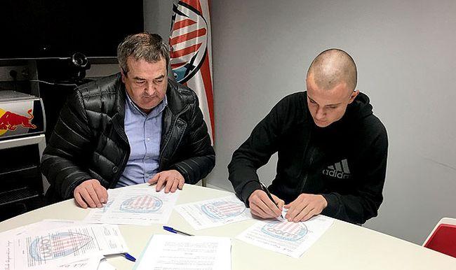 Испанский клуб подписал защитника «Карпат»