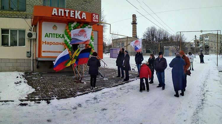 Как в анекдоте: журналист высмеял абсурдную идею с аптекой на оккупированном Донбассе