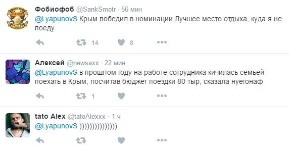 ВЦИОМ: более трети россиян мечтают отдохнуть в Крыму