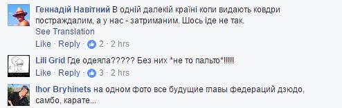 Суд отпустил под личное обязательство экс-главу налоговой Крыма Циркуна - Цензор.НЕТ 2044