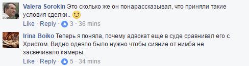 Насиров просит НАБУ вернуть ему загранпаспорт и выпустить на лечение в США - Цензор.НЕТ 2572