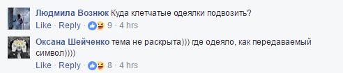 Суд отпустил под личное обязательство экс-главу налоговой Крыма Циркуна - Цензор.НЕТ 9406