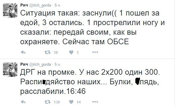 """""""Война продолжается, и бойцы по-прежнему ждут нашу помощь!"""" - волонтер Юлия Толмачева призывает помочь украинским воинам - Цензор.НЕТ 2791"""