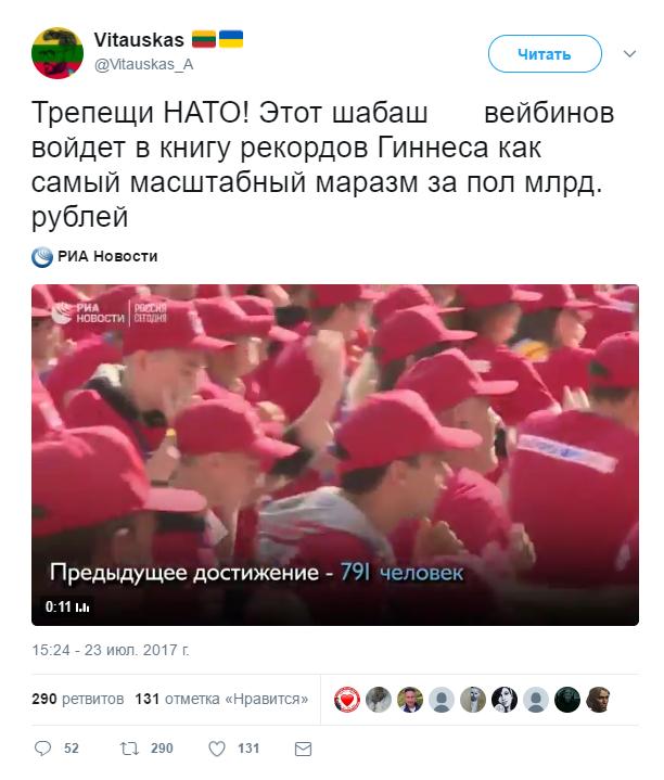 Трепещи, НАТО: в сети высмеяли видео массовой тренировки спортсменов в Москве