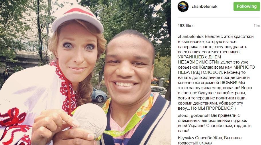 Реакция украинцев на не поздравление