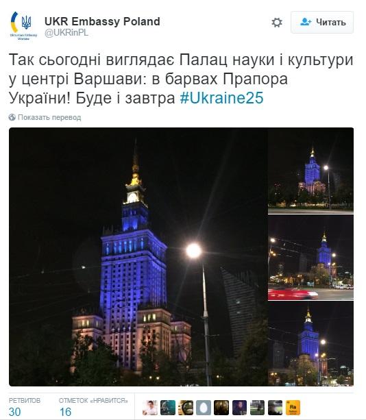 Президент Польши впроцессе визита вукраинскую столицу обсудит стабилизацию врегионе