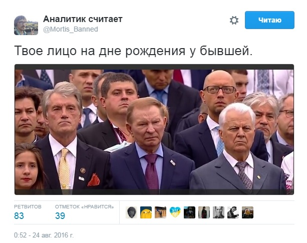 Украинско-польско-литовская бригада приближает Украину к НАТО, - Президенты Украины и Польши - Цензор.НЕТ 1860