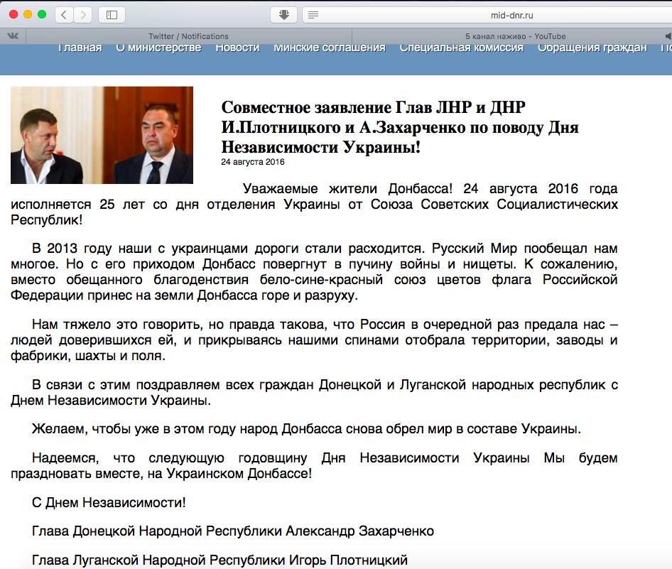 Главаря «ДНР» Захарченко вкоторый раз пытались подорвать