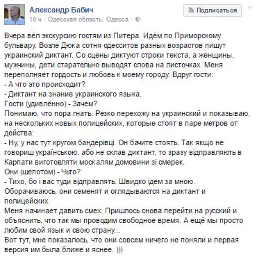 Под посольством РФ в Киеве оккупантам напомнят о похищенных крымчанах - Цензор.НЕТ 5826