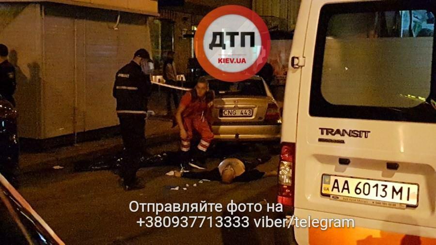 Стрельба вцентре украинской столицы : есть жертвы