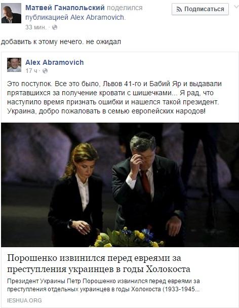 Полярной звезде порошенко отреагировал на скандальную выходку на условия торговли Новые