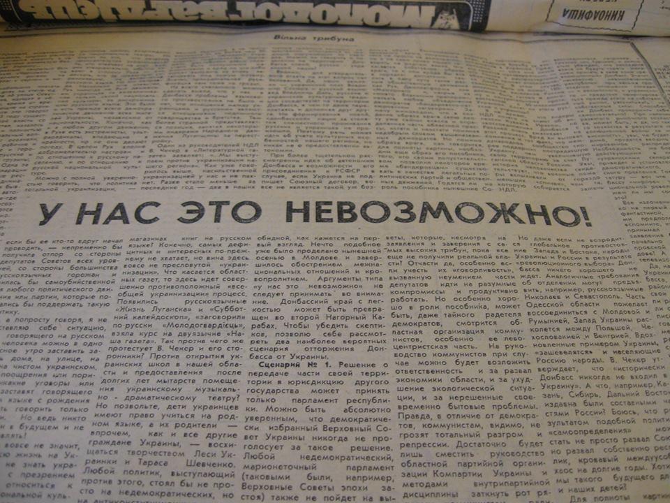 газеты со знакомствам в луганске