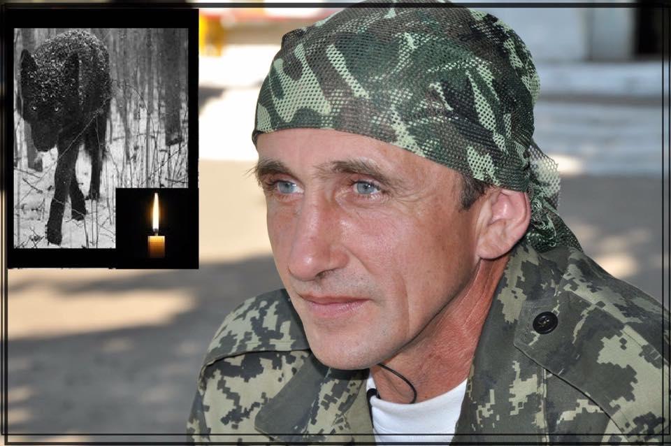 ВАТО умер боец изДнепра— Светлая память герою