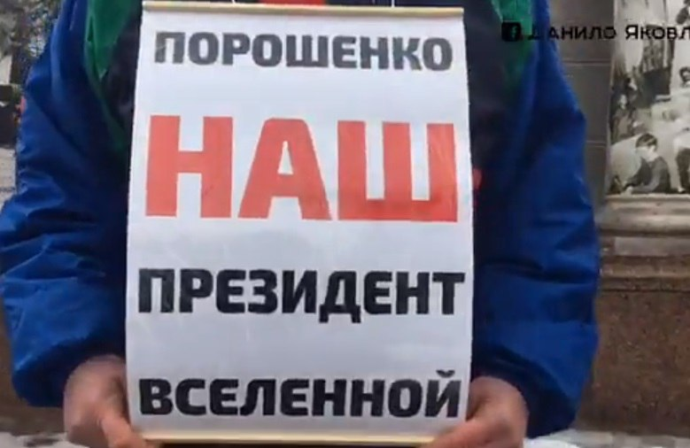 ВКиеве началась акция приверженцев Порошенко «Кофе наКрещатике»