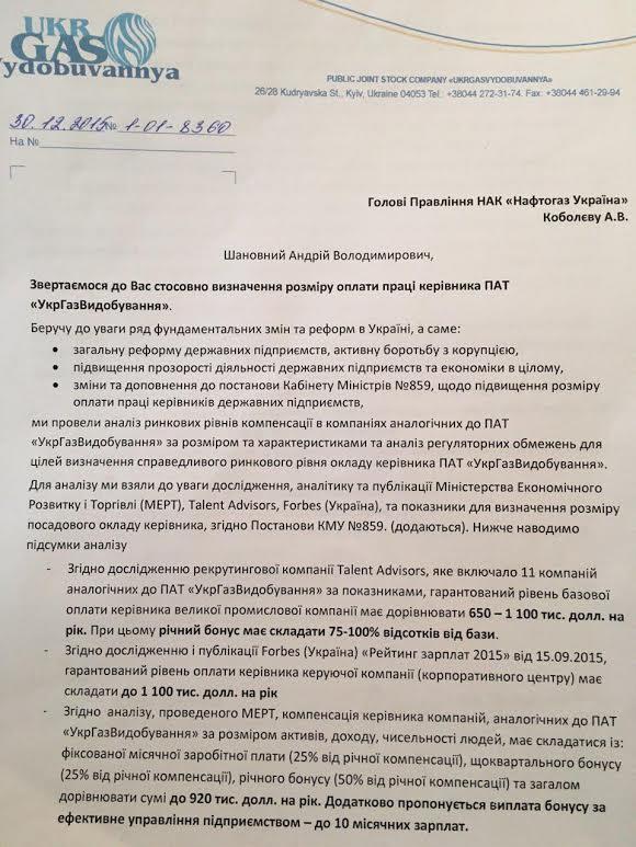 Оказанная военная помощь Украине от США оценивается в 266 миллионов долларов, - Пайетт - Цензор.НЕТ 1958