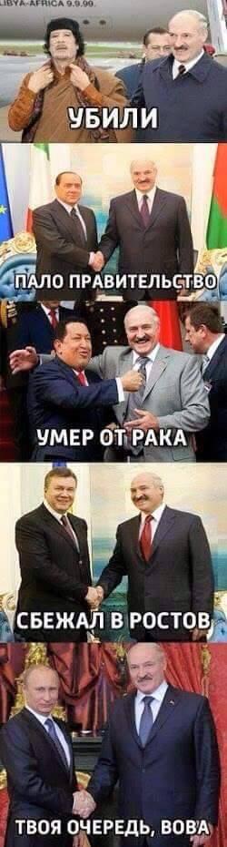 """Лукашенко недоволен сотрудничеством с Россией: """"Товарооборот рухнул более чем на 25%"""" - Цензор.НЕТ 3599"""