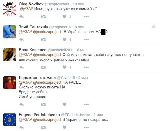 Новости украины сегодня уголь