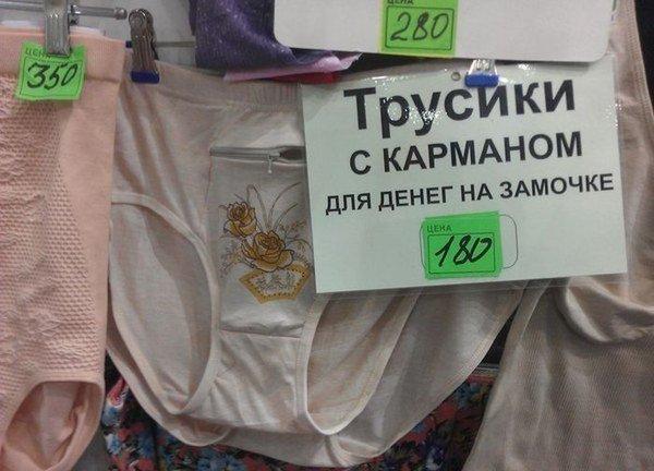 Российские власти не допустили к Савченко украинских врачей и скрывают ее реальное самочувствие, - заявление МИД - Цензор.НЕТ 5714
