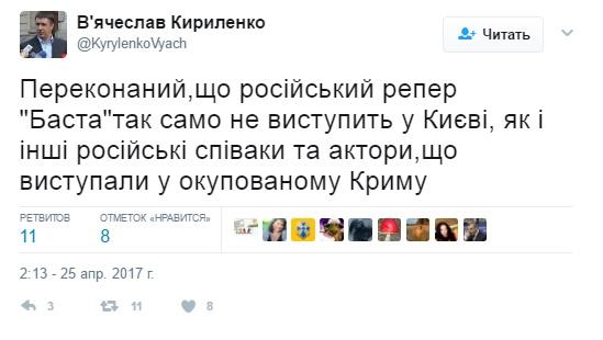 DC5n Ukraine mix in russian Created at 2017-04-26 05 50 6c69d4783da04