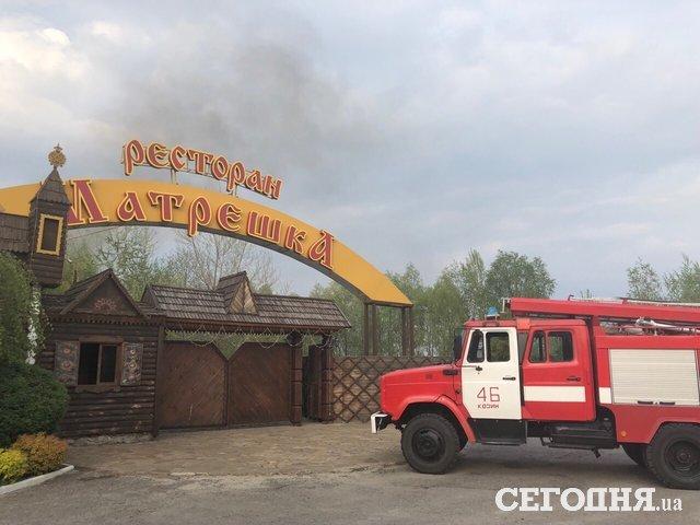 Под Киевом масштабный пожар в пригородном ресторане