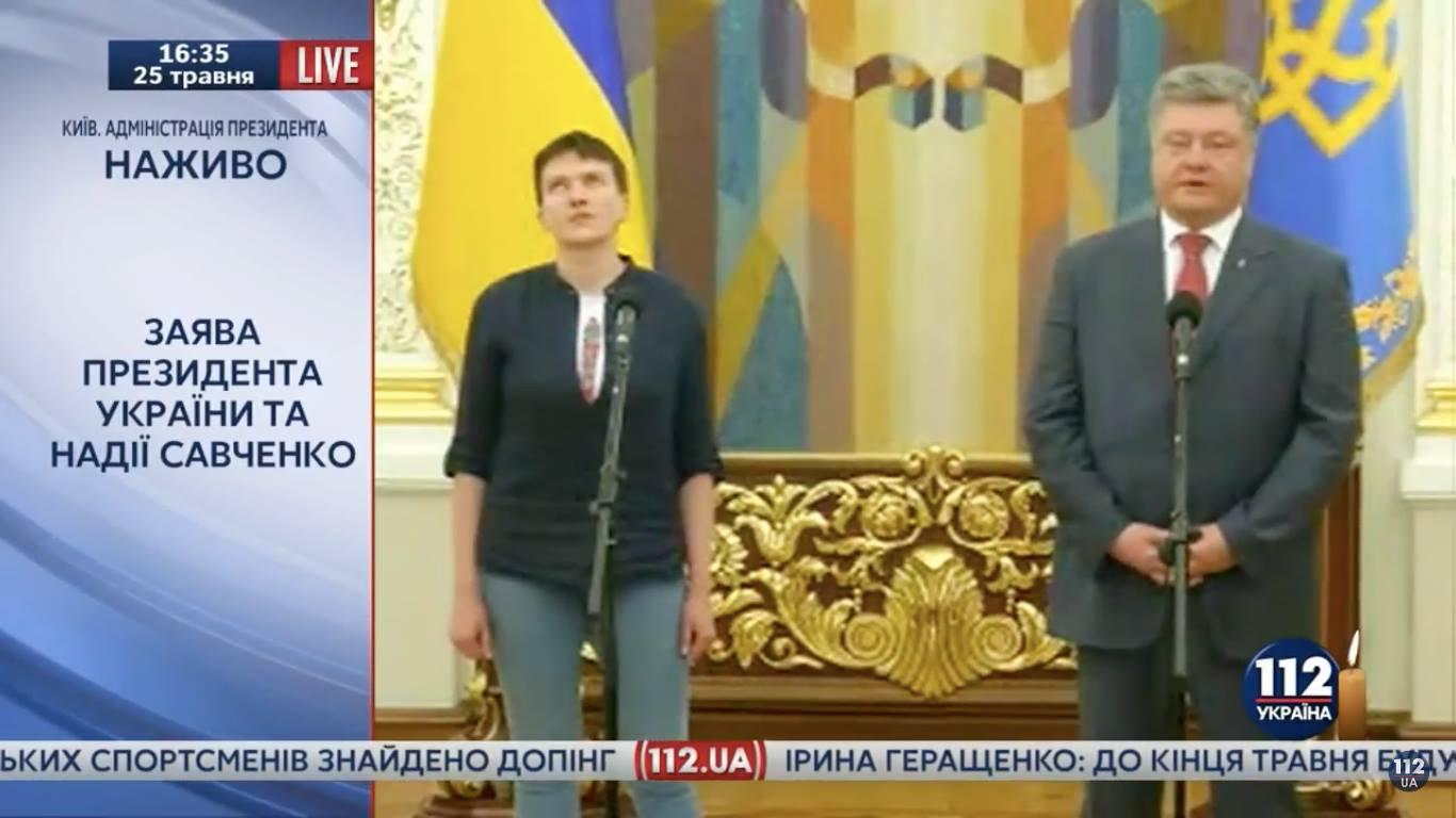 Порошенко анонсировал освобождение украинских заложников в РФ Солошенко и Афанасьева: Ожидаем прогресса через 3-4 недели - Цензор.НЕТ 3641