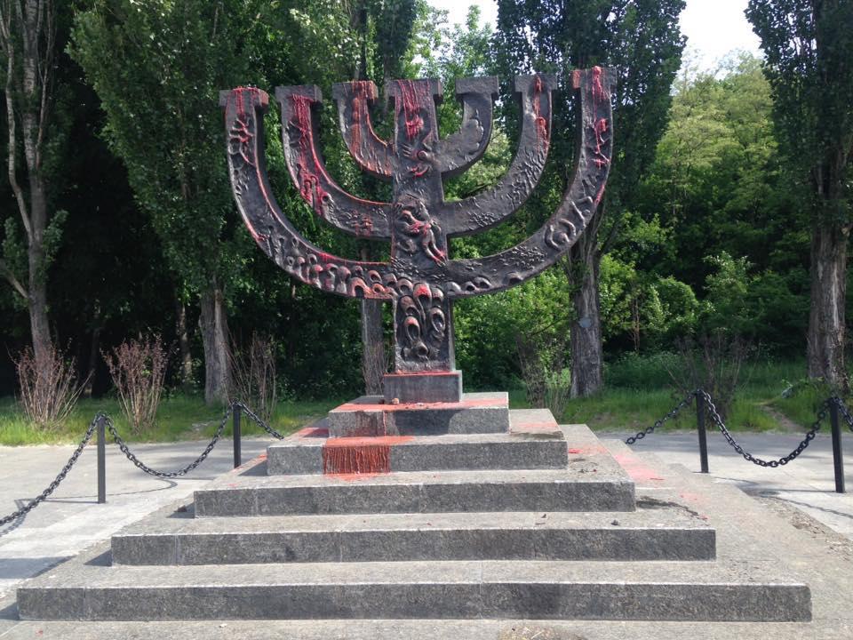 УКиєві вандали сплюндрували пам'ятник жертвам Голокосту вБабиному Яру