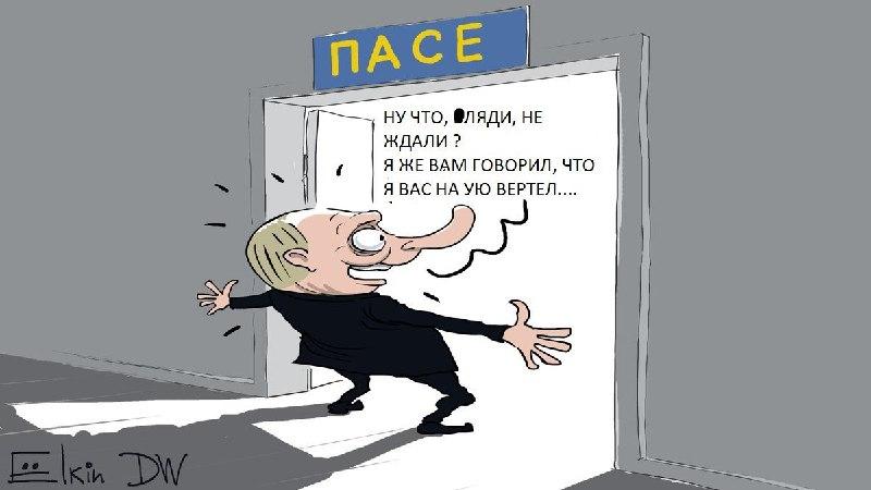 МЗС відкликає посла України при Раді Європи - Цензор.НЕТ 5507