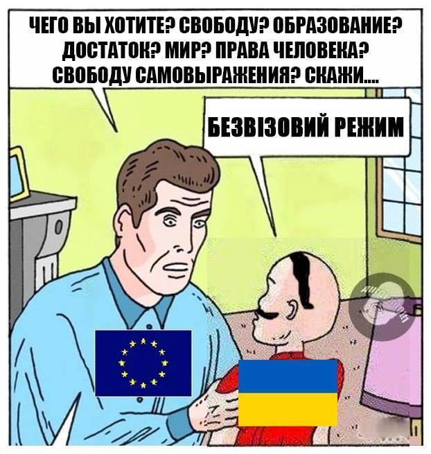 Новости украины 15 09