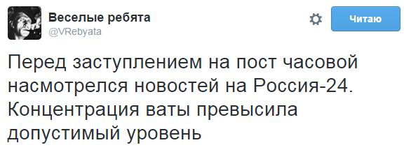 В России суда нет и при правящем режиме не будет, - адвокат Савченко о приговоре Сенцову - Цензор.НЕТ 72