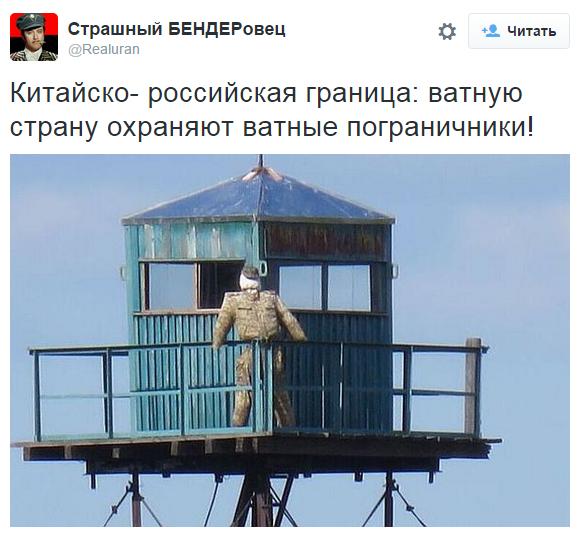 В России суда нет и при правящем режиме не будет, - адвокат Савченко о приговоре Сенцову - Цензор.НЕТ 4526