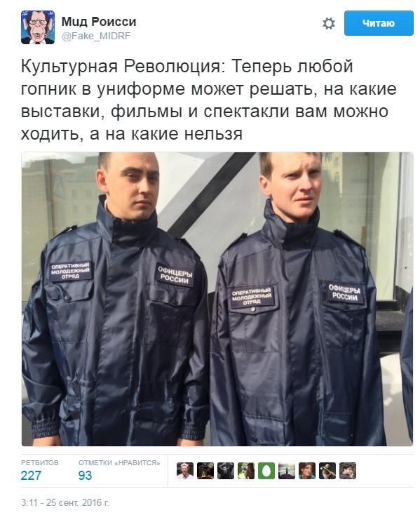 Организатор объяснил закрытие фотовыставки Стерджеса в Москве