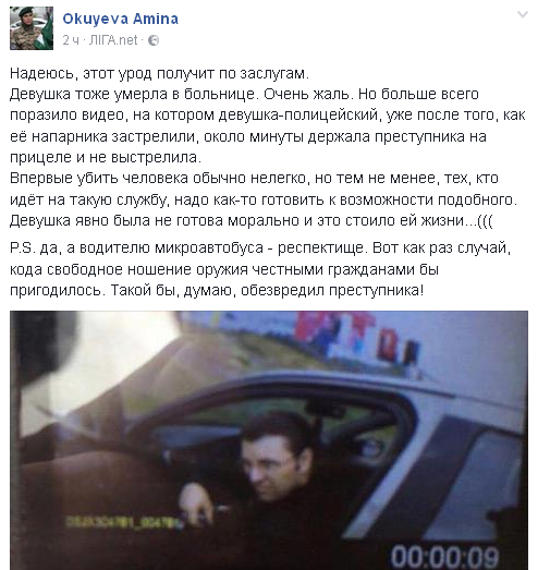 Подозреваемый в убийстве полицейских свою вину не признает и заявляет, что Пугачев – не его фамилия, – Троян - Цензор.НЕТ 2293
