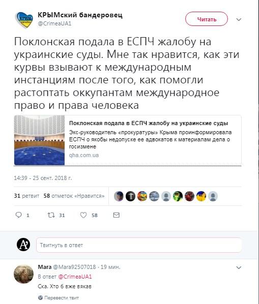 DC5m Ukraine civil in russian Created at 2018-09-26 04 22 73053b5bf11