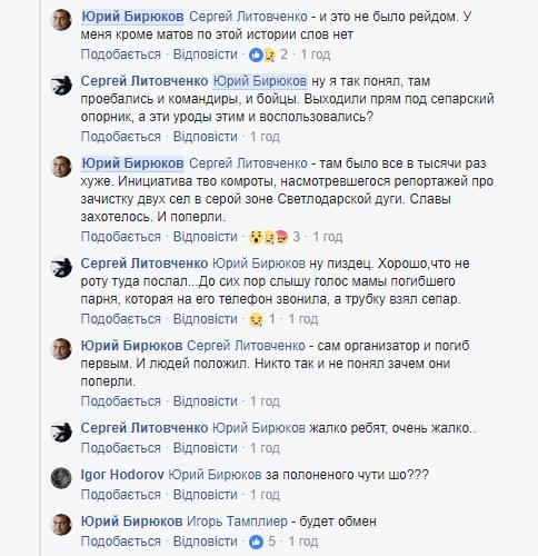 https://apostrophe.ua/uploads/25112017/176d901122349b87e62f96bbb626cc15.jpg