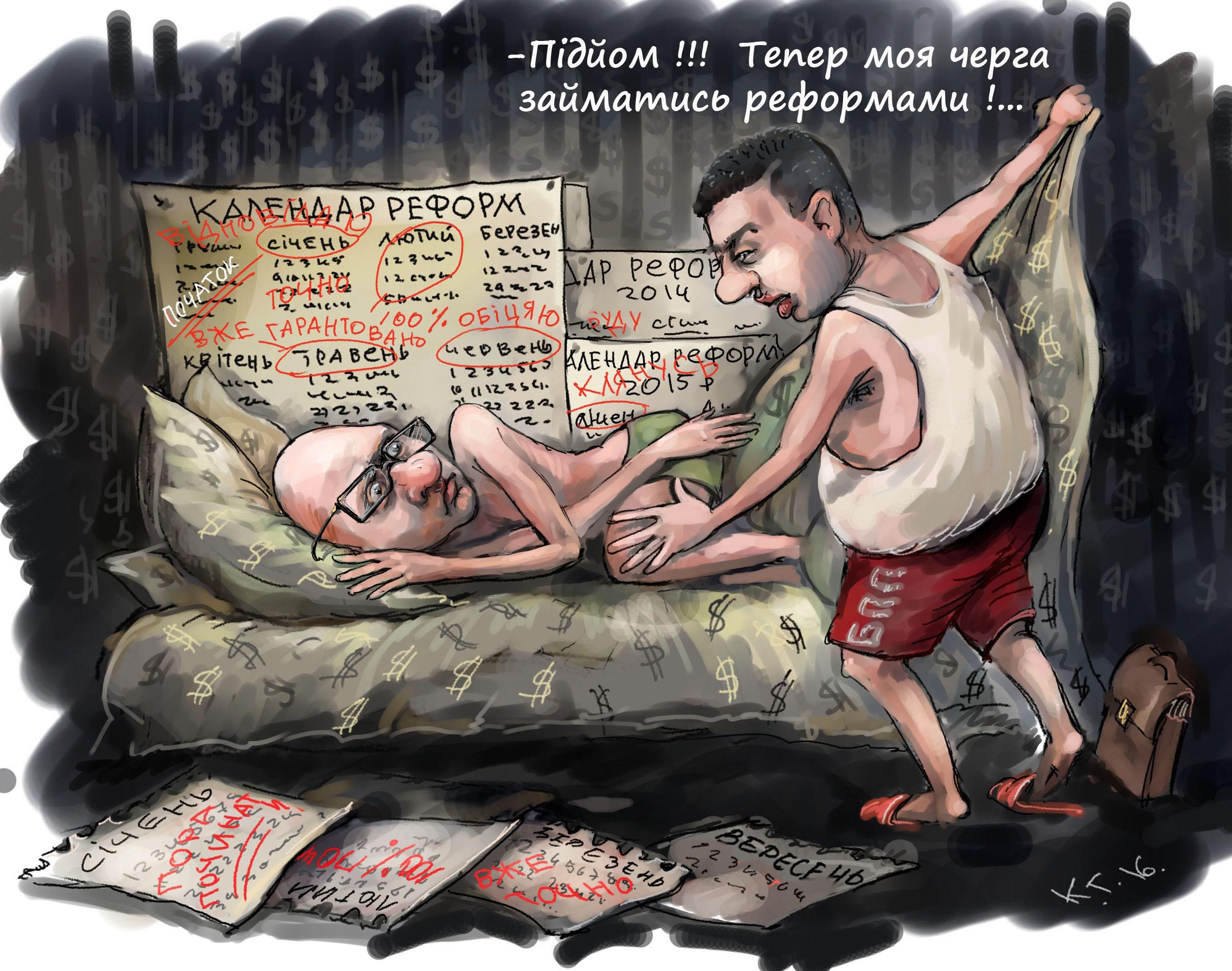 В должности премьера Гройсману нужно будет возглавить БПП, - замглавы АП Ковальчук - Цензор.НЕТ 6243
