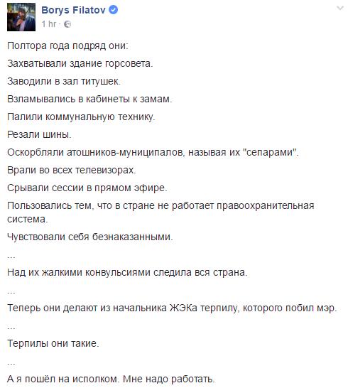 В Днепропетровской области полиция раскрыла схему безосновательного предоставления группы инвалидности участникам АТО - Цензор.НЕТ 2021