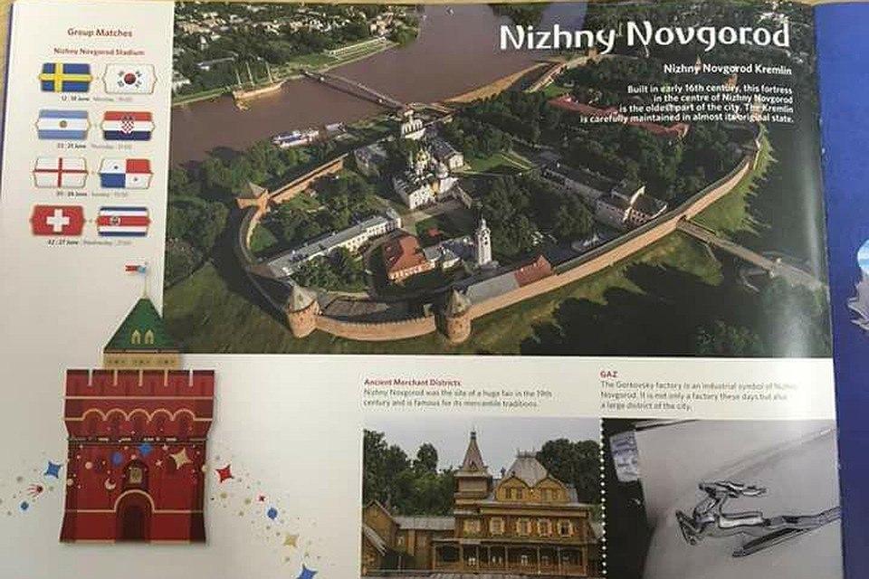 ТЦ «Открытый материк» вНижнем Новгороде закрыли из-за нарушений пожарной безопасности