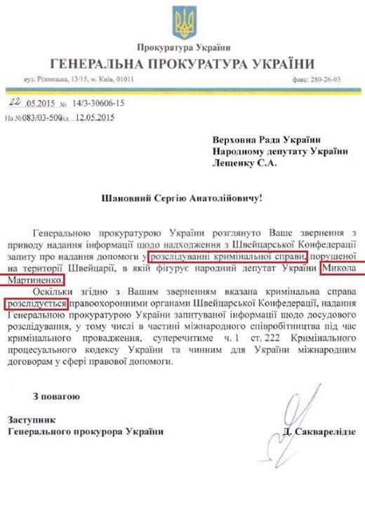 http://apostrophe.com.ua/uploads/26052015/cc45de5eafff79ff2d098ed8a0d236ee.jpg