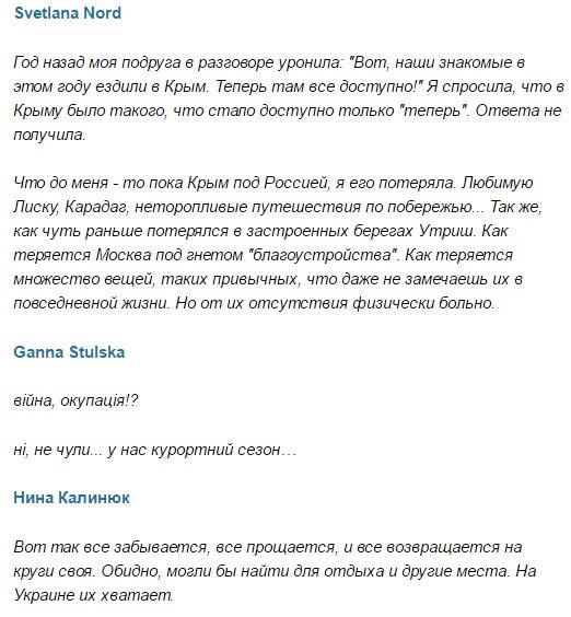 """""""Когда мы вернемся домой всем народом, придется вам вспомнить, откуда мы родом"""": 12 известных крымчан прочли стихотворение Буджуровой в День крымскотатарского флага - Цензор.НЕТ 6684"""
