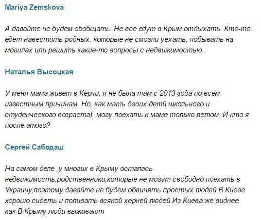 """""""Когда мы вернемся домой всем народом, придется вам вспомнить, откуда мы родом"""": 12 известных крымчан прочли стихотворение Буджуровой в День крымскотатарского флага - Цензор.НЕТ 4829"""