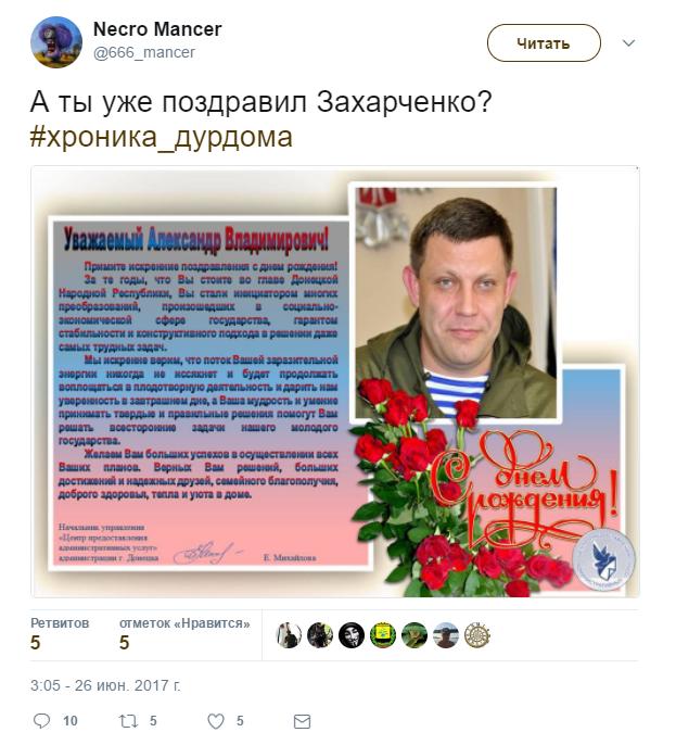 Госдеп США предостерегает американских граждан от любых путешествий на оккупированные Россией территории Украины - Цензор.НЕТ 9321