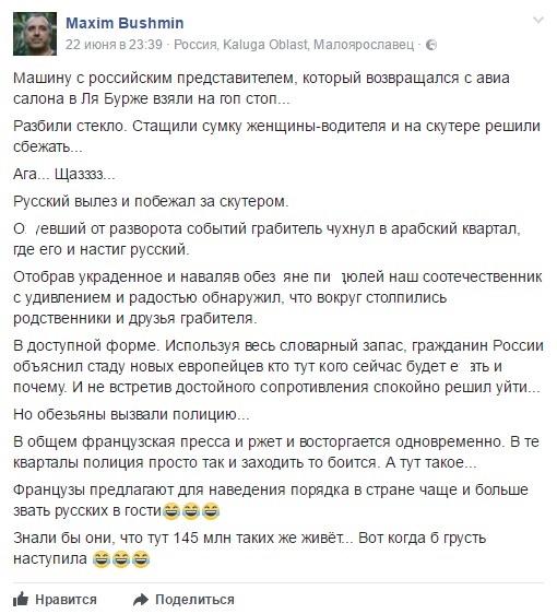 Россияне искажают факты, - пресс-секретарь Госдепа о разговоре Лаврова и Тиллерсона - Цензор.НЕТ 5337