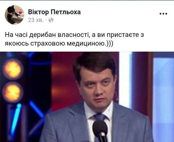Разумков сказал, будетли украинцам представлена возможность иметь двойное гражданство